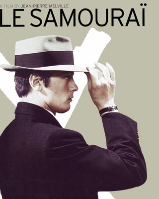 Самураят